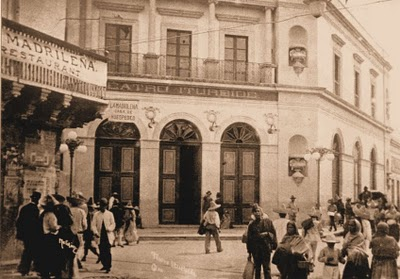 El cine mudo en quer taro 1897 1921 las tandas del for Cafe el jardin centro historico