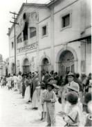 Cine Barragán
