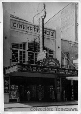 Cine Palacio