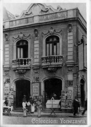 Cine Trianón Palace