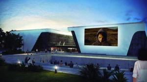 La Cineteca Nacional en la actualidad